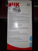 NUK FС+ ДИСНЕЙ Микки Маус обучающая бутылочка с силиконовой насадкой, 150 мл - черная #7, Ирина