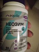 Комплекс пищеварительных ферментов с лизатами пробиотиков, Неозим #2, Рената