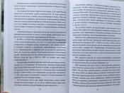 Секретные операции царских спецслужб 1877-1917 гг. | Широкорад Александр Борисович #2, Yuu