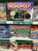 Настольная игра Monopoly Монополия Голосовой банкинг, E4816121 #52, Поддубная Т.
