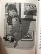 Малыш и Карлсон, который живёт на крыше | Линдгрен Астрид #148, Оксана
