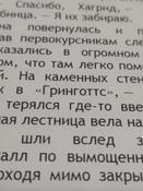 "Электронная книга Digma R63W 6"", белый #15, Алексей Н."