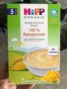 Hipp каша зерновая кукурузная, с 5 месяцев, 200 г #2, Любчик Юлия Викторовна