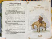 Приключения барона Мюнхаузена   Распе Рудольф Эрих #47, Ирина Д.
