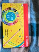 Набор капиллярных ручек линеров STABILO Point 88, 47 цветов, 50 штук, металлический футляр #9, qaw