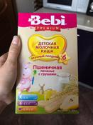 Bebi Премиум каша Печенье с грушами пшеничная молочная, с 6 месяцев, 200 г #9, Дмитрий Т.