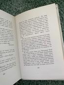 Белые ночи | Достоевский Федор Михайлович #10, Валерия Б.