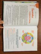 Монсики. Что такое эмоции и как с ними дружить. Важная книга для занятий с детьми | Виктория и Глеб Шиманские #11, Наталья В.