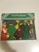 """Конструктор """"Сказки""""Теремок"""" #5, Азалия С."""