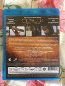Страсти Христовы (Blu-ray) #4, Сергей Ваулин