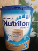 Детское молочко Nutrilon Premium 3, 800 г #6, Екатерина С.