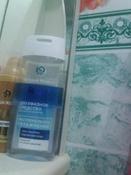 """Средство для снятия макияжа Черный Жемчуг """"Экстремальное увлажнение"""", двухфазное, 100 мл #1, ирина"""