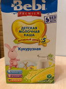Bebi Премиум каша кукурузная молочная, с 5 месяцев, 200 г #8, Ольга П.