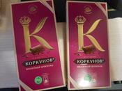 Молочный шоколад Коркунов, 90 г #1, Марина Г.