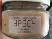 Урбеч Живой Продукт из ядер арахиса, арахисовая паста, 225 г #10, Гена Д.