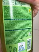 """Очиститель для унитазов """"Frosch"""", с ароматом лимона, 750 мл #3, Анастасия Выборнова"""