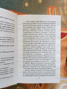 Приключения Тома Сойера | Твен Марк #5, Светлана