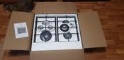 Варочная панель газовая HCG-469, стекло 4 конф, черная #9, Зухрания К.