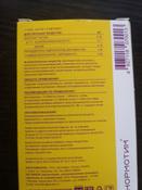 Нормотим таблетки от стресса для рассасывания, 60 шт #1, Иван В.