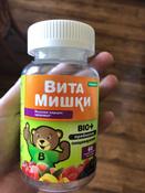 "Пребиотик ВитаМишки ""Bio+"", 60 жевательных пастилок #8, Мачуха А."