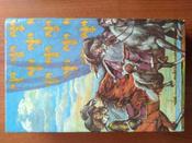 Три мушкетера | Дюма Александр #52, Владислав А.