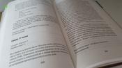Записки книготорговца | Байтелл Шон #8, Myusidora