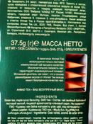 Ahmad Tea Maple Syrup зеленый чай в пакетиках, 25 шт #1, Елена