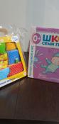 Мякиши Развивающая игрушка Умные Кубики #6, Ольга М.