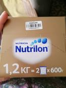 Детское молочко Nutrilon Premium 3, 1200 г #9, Юлия З.