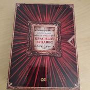 Коллекция База Лурмана: Красный занавес (3 DVD) #3, Bilonenko Ivan
