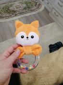 Игрушка для самых маленьких, погремушка-колечко, Лисичка Апельсинка, Мякиши #1, Лилия Б.