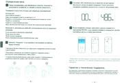 Умные напольные весы Picooc Mini (Bluetooth), черный #9, МИХАИЛ МУРАШЕВ