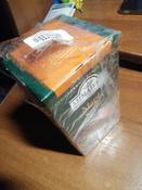 Ahmad Tea Maple Syrup зеленый чай в пакетиках, 25 шт #7, Анна В.