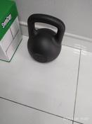Цельная  гиря Starfit, 24 кг #1, Татьяна