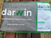Ортопедическая подушка 51x32см, Darwin Orto 1.0, высота 8,11 см #7, Марина С.
