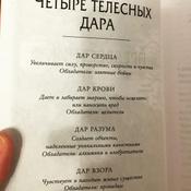 Грядет тьма (#1) | Пул Кейти Роуз #4, Селезнёва Елена