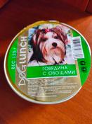 Dog Lunch консервы для собак крем-суфле с Говядина с овощами ламистер 125г 10шт #1, Надежда Ф.