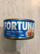 Fortuna тунец филе в собственном соку, 185 г #7, Елена