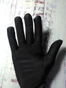 Перчатки #9, Евгения К.
