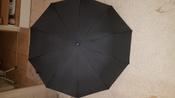Зонт Popular Umbrella #3, Ксенофонтов Денис