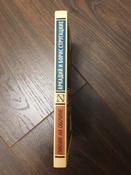 Пикник на обочине | Стругацкий Аркадий Натанович, Стругацкий Борис Натанович #14, Светлана
