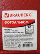 """Фотоальбом Brauberg, 120 фото, 10 x 15 см (4 x 6""""), 13 x 18 см #3, Nadejda"""