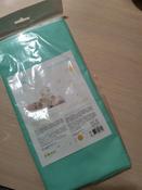 Клеенка подкладная резиновая с ПВХ-покрытием ROXY-KIDS 68х100 см, цвет бирюзовый #10, Виктория В.