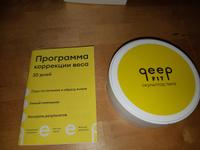 QEEP / Капсулы для похудения / Жиросжигатель / Снижение веса / CLA / QEEP FIT Body Sculptor, 30 шт #7, Андрей З.