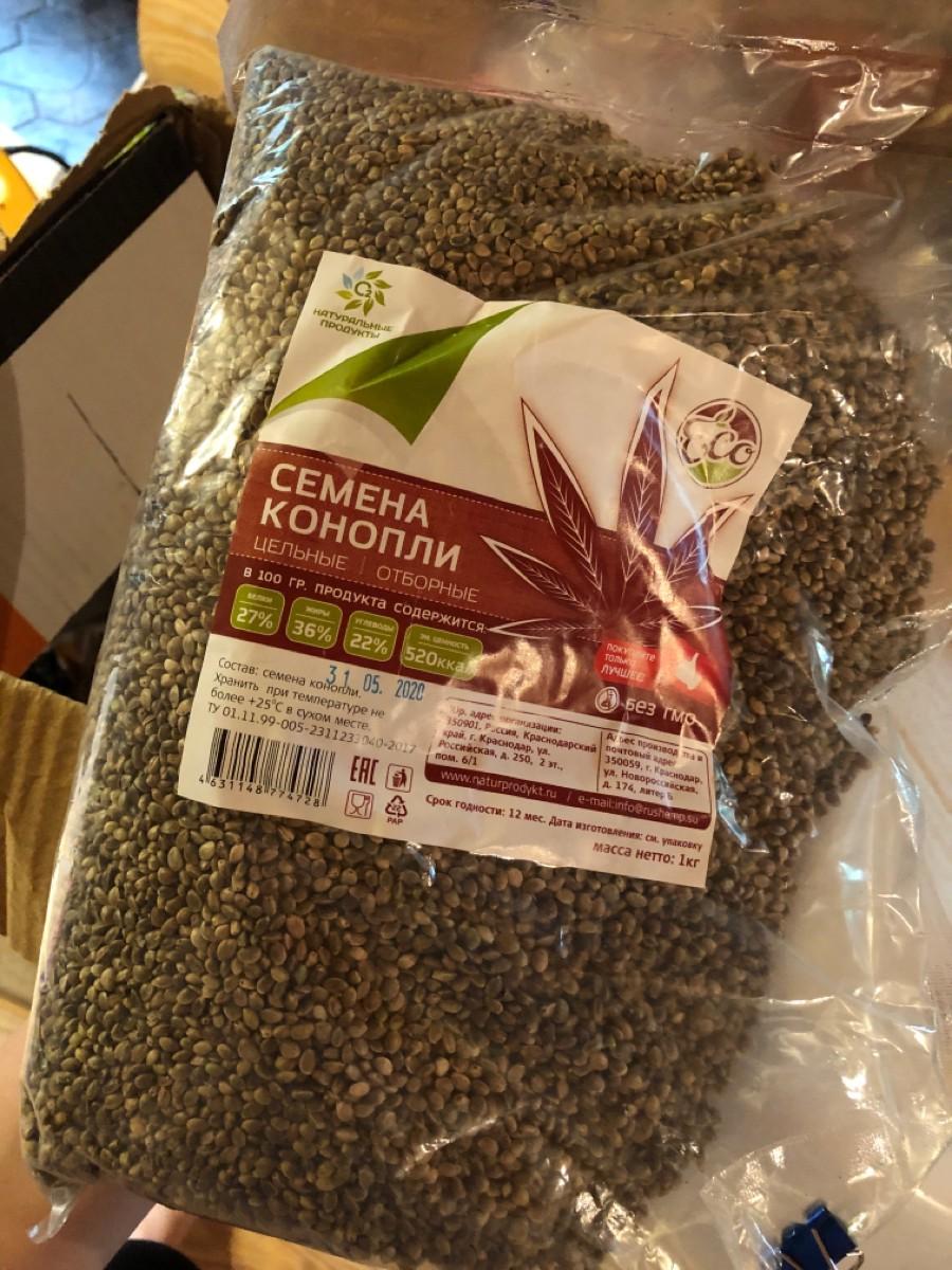 Семена конопляные купить в москве курьером семена конопляные купить с доставкой