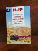 Hipp каша молочная 5 злаков со сливой и пребиотиками, с 6 месяцев, 250 г #8, Екатерина