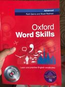 Oxford Word Skills (+ CD-ROM) #2, Анна К.
