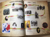 История России для детей | Бутромеев Владимир Петрович #10, Дарья А.