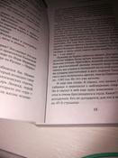 Занимательная Греция | Гаспаров Михаил #1, Анфалова Н.