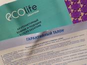 Gezatone Акупунктурный массажный коврик EcoLife #15, Мерзлякова Ксения Газизулловна